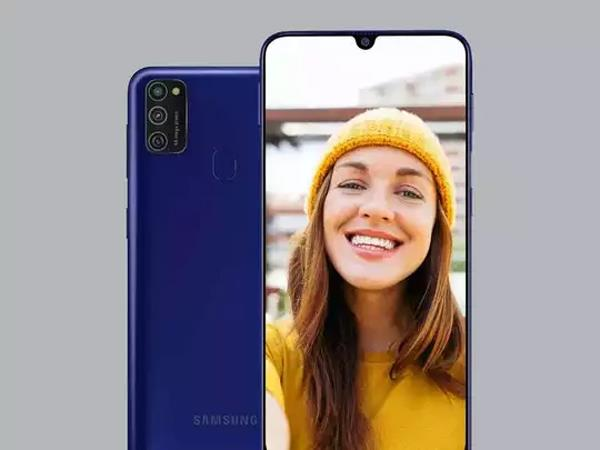 samsung galaxy m21 prices in india dropped permanently