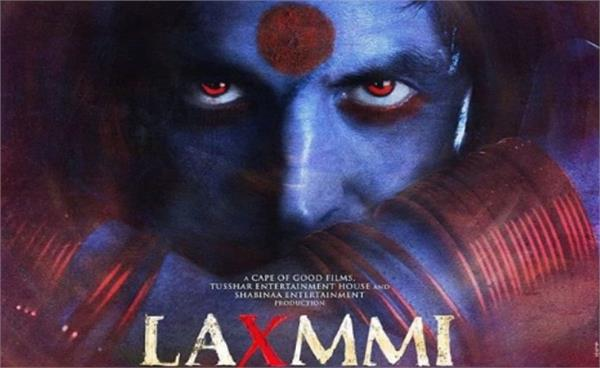 akshay kumar upcoming movie laxmmi bomb official trailer