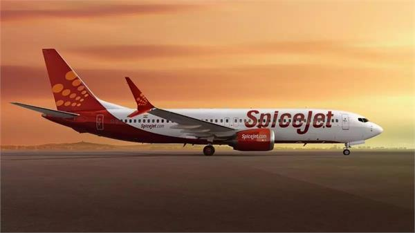 spicejet is set to launch flights to london