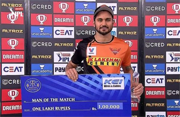 sunrisers hyderabad  manish pandey  man of the match