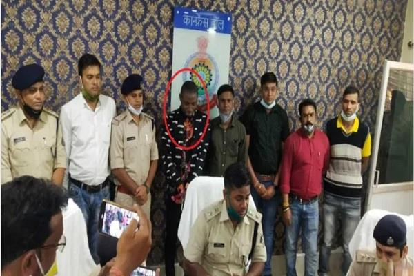 chhattisgarh marriage girl nigerian citizen arrested