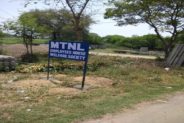the government which is selling mtnl s assets