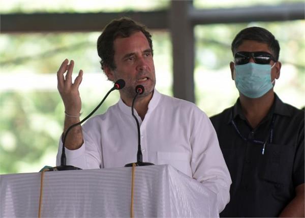 congress rahul gandhi coronavirus government gdp