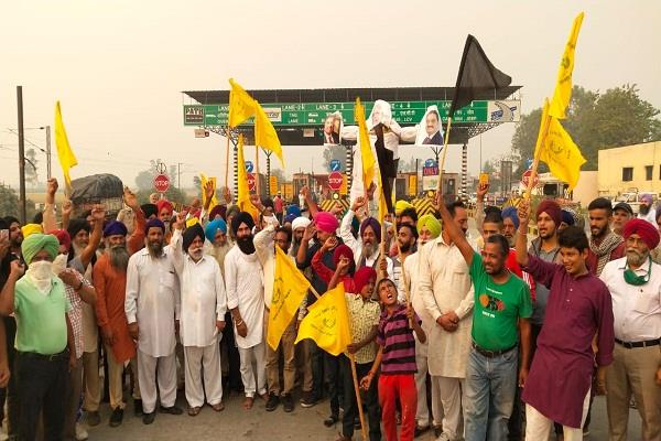 20th day of cholang toll plaza dharna  farmers protesting agricultural laws