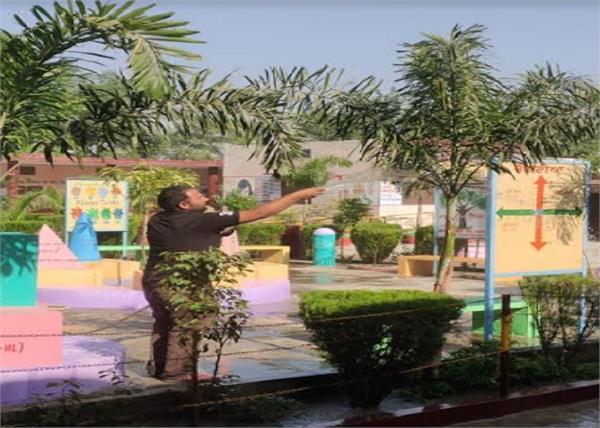 corona  teacher  sangrur  smart school