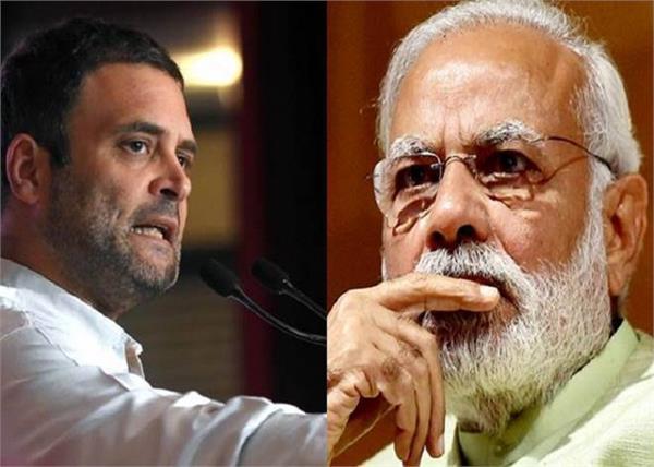 rahul gandhi appeal to narendra modi