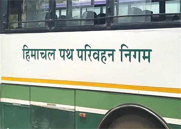 conductor recruitment exam paper leaked in himachal