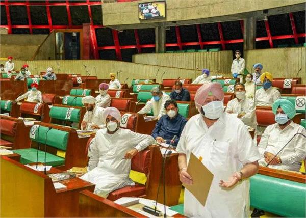 government of punjab special sessions agriculture law