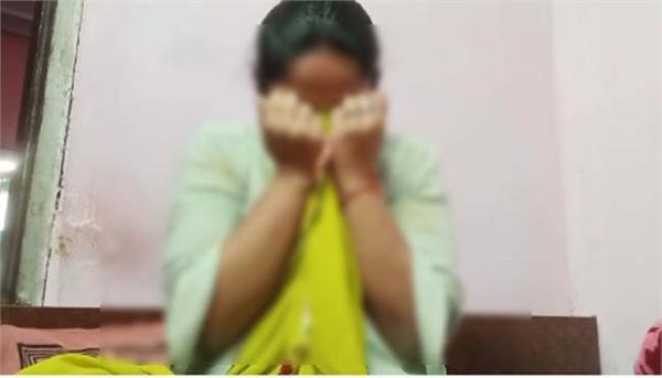 woman beaten case chandigarh