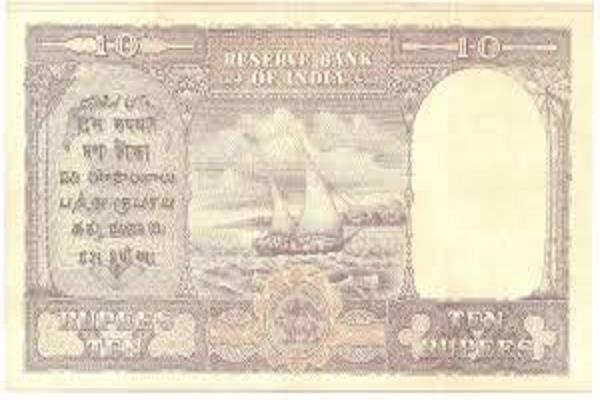 if you have this rs 10 note you can get rs 25 000 today