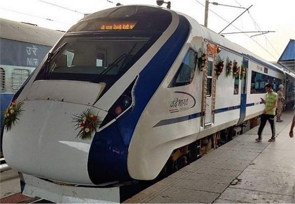 restart services of vande bharat express new delhi to katra