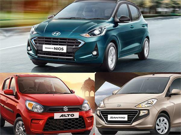 bumper discount on these cars