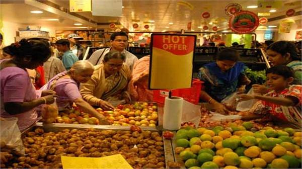 consumer inflation soars to 7 34