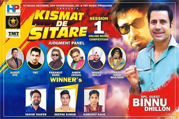 kismat de sitare music contests results
