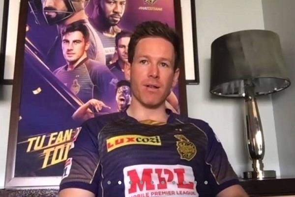 morgan explained why karthik left the kolkata captaincy