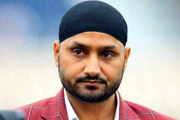 harbhajan gets angry after suryakumar does not get a place for aus tour