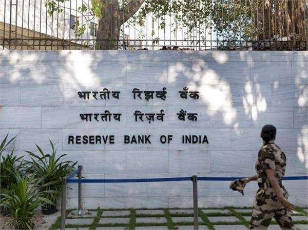 no prepayment or foreclosure charges  rbi
