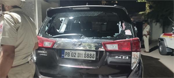 bjp punjab president ashwani sharma attacked