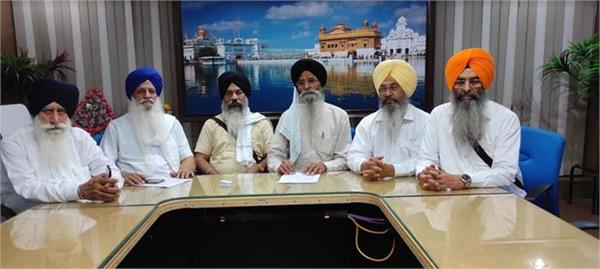 sgpc issues notice to protesters