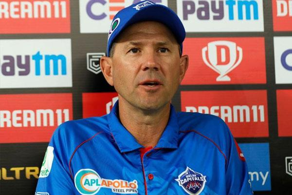 failure to pursue goal is a matter of concern  ponting