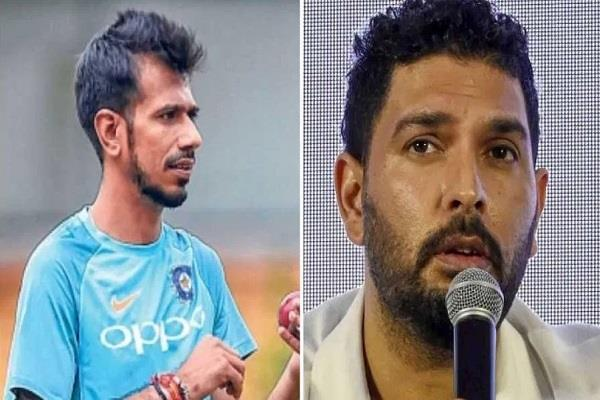 chahal tweets about bengaluru s victory yuvraj trolles