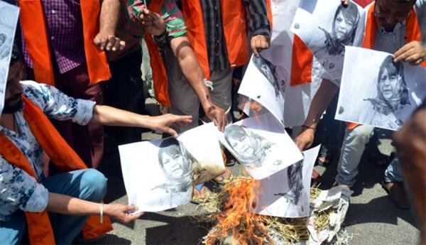 shiv sena dogra front protests against mehbooba mufti