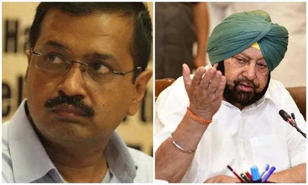 captain asked kejriwal after questions on punjab s amendment bills