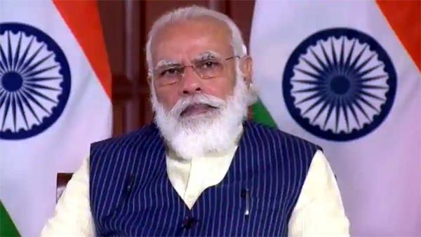 pm modi at grand challenges annual meeting 2020