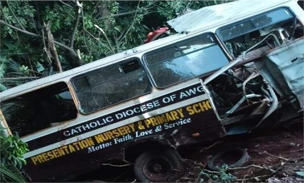 21 killed in road accident in nigeria