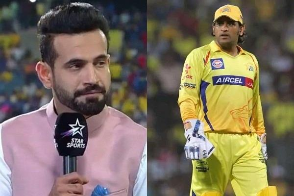 irfan pathan reacted to dhoni s protest tweet