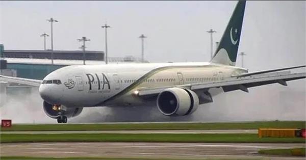 eu flights pia loss rs 250 billion