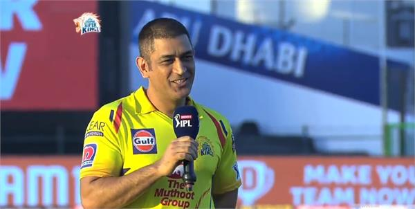 ms dhoni said on playing 200th match i did not know you only told