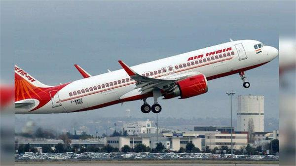 air india frankfurt flights cancled till october 14