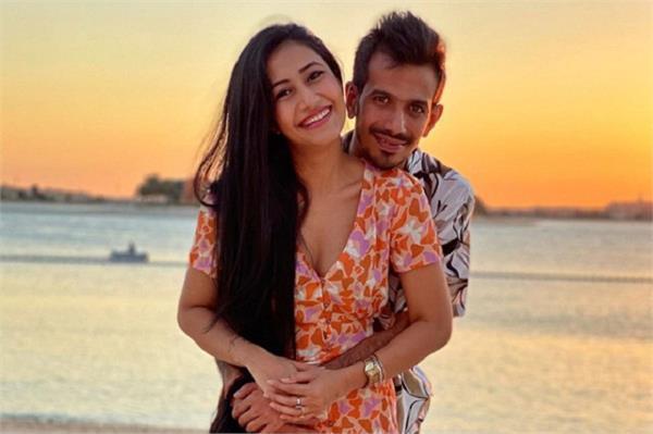 yuzi chahal appeals to close dhanashree verma  s fan account