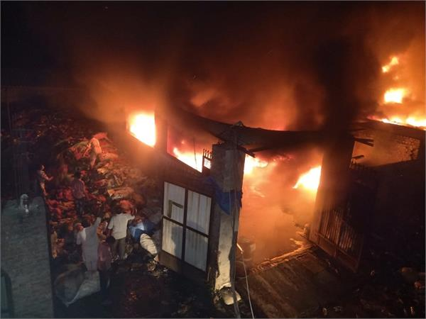 terrible fire broke out in a junk shop in moga late at night