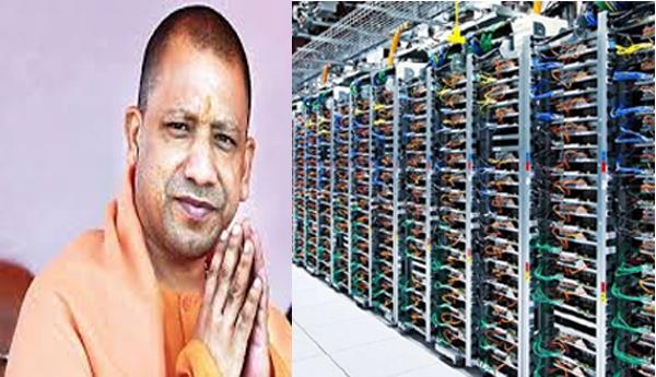 first data center to be set up in uttar pradesh  approved by cm yogi