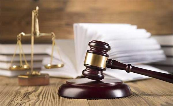 son mother murder insurance coverage life imprisonment