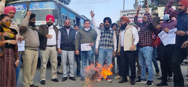 employees protest against old pension scheme