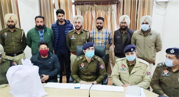 amritsar cross border drug smuggling