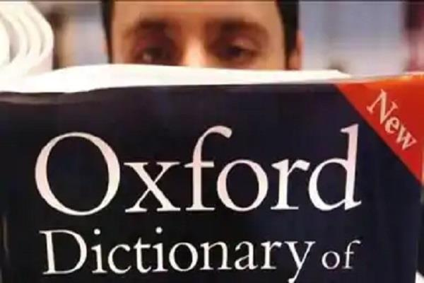 words corona in the oxford word of the year