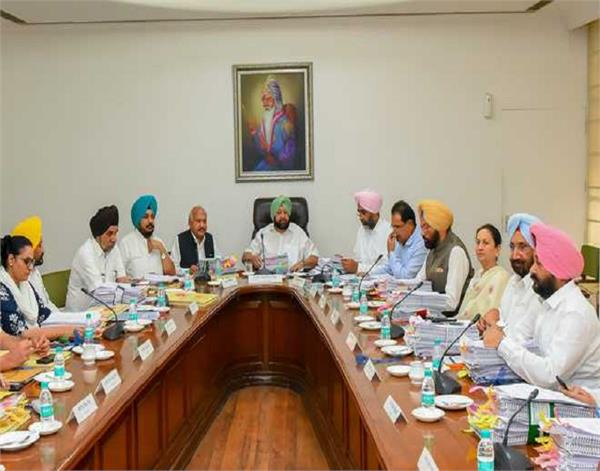 punjab cabinet  telecom  single window policy  approval