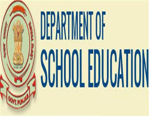 ludhiana  education department  officers