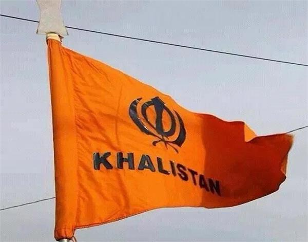 chandigarh  india gate  khalistani flag  latest alert