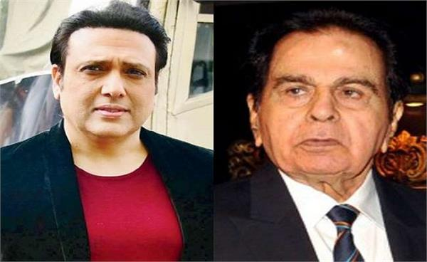 the kapil sharma show  govinda reveals how dilip kumar