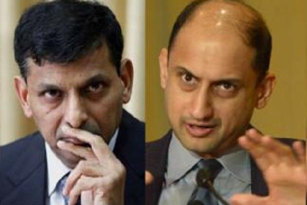 rajan acharya says recommendation to issue banking licenses is shocking