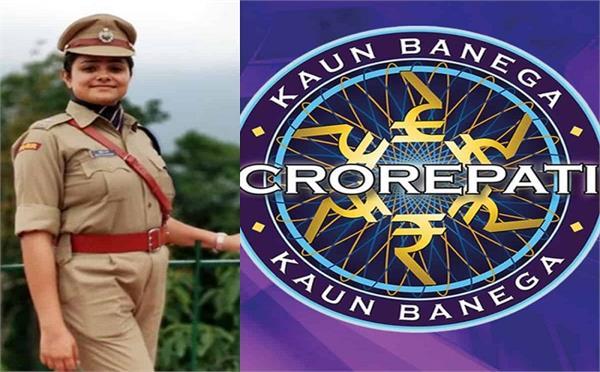 kaun banega crorepati 12   ips officer mohita sharma