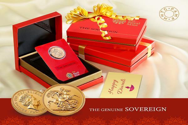 sovereign gold bond scheme last chance