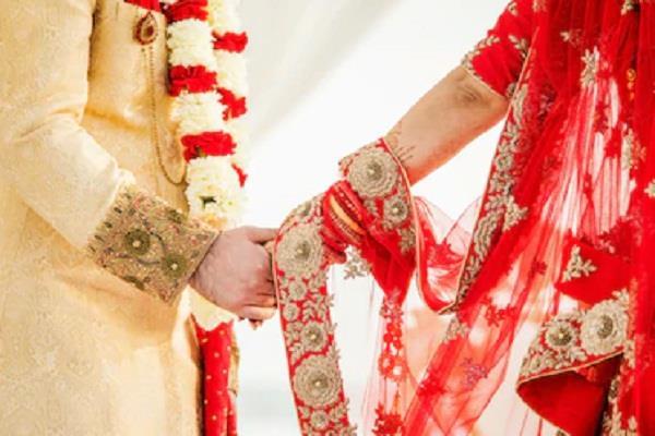 girl marriage
