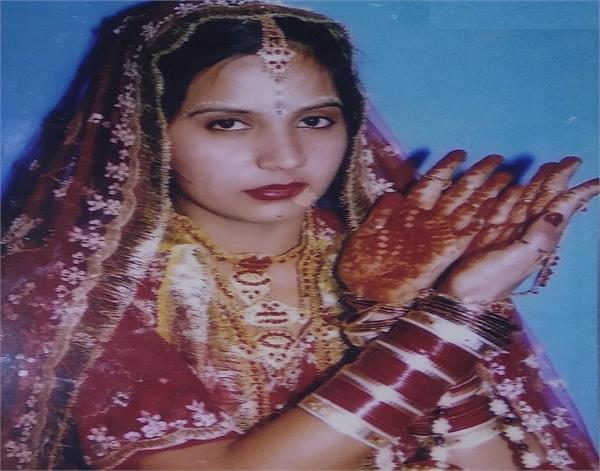 amritsar  major incident  wife  murder
