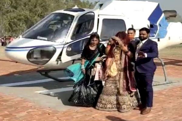 helicopter bride village reception wedding